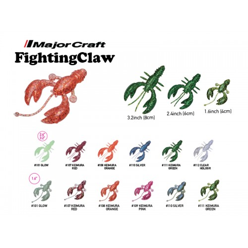 Major Craft Fighting Claw 1.6in